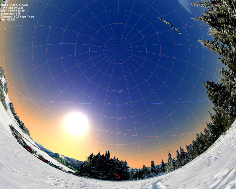 ePlanetarium : Products : Software : Stellarium